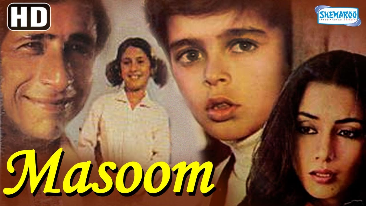 Kannada masoom movie songs download | watconkdendlor.