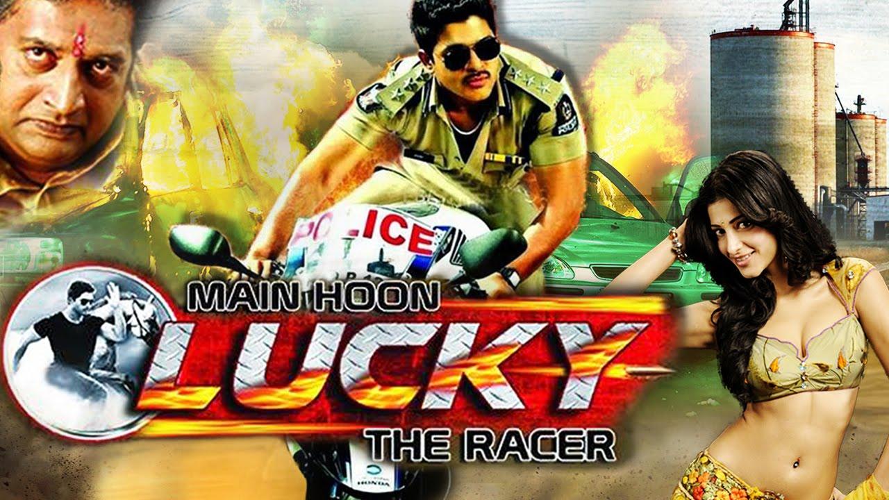 race gurram full movie