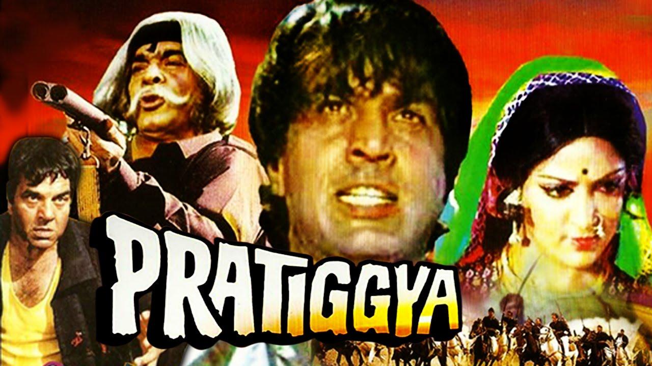 Pratigya (1975)   Full Hindi Movie – maujan.com